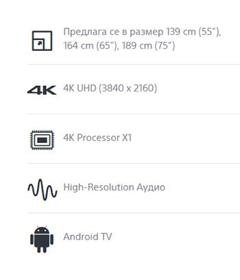 Sony-x9305c-specs