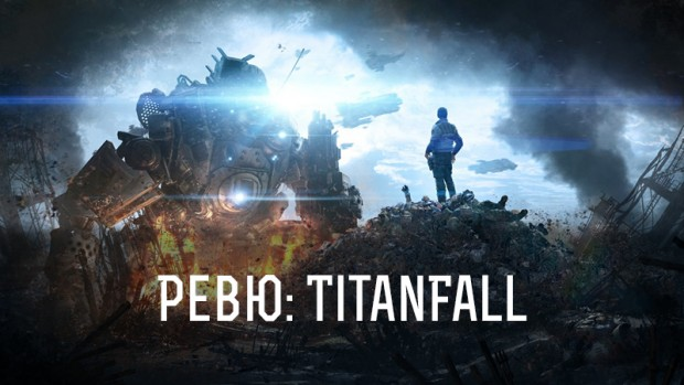 Titanfall-featured