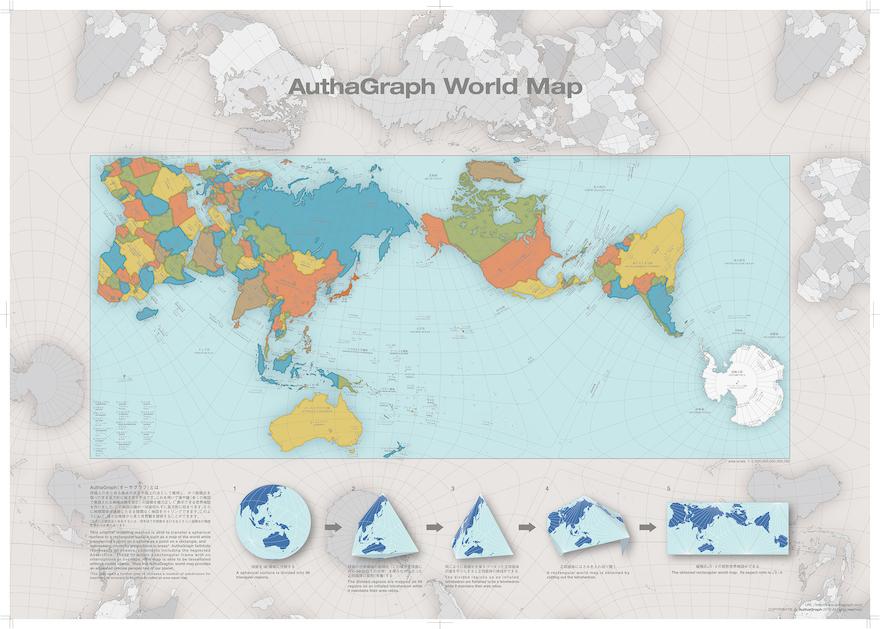 AuthaGraph проекция на Земята