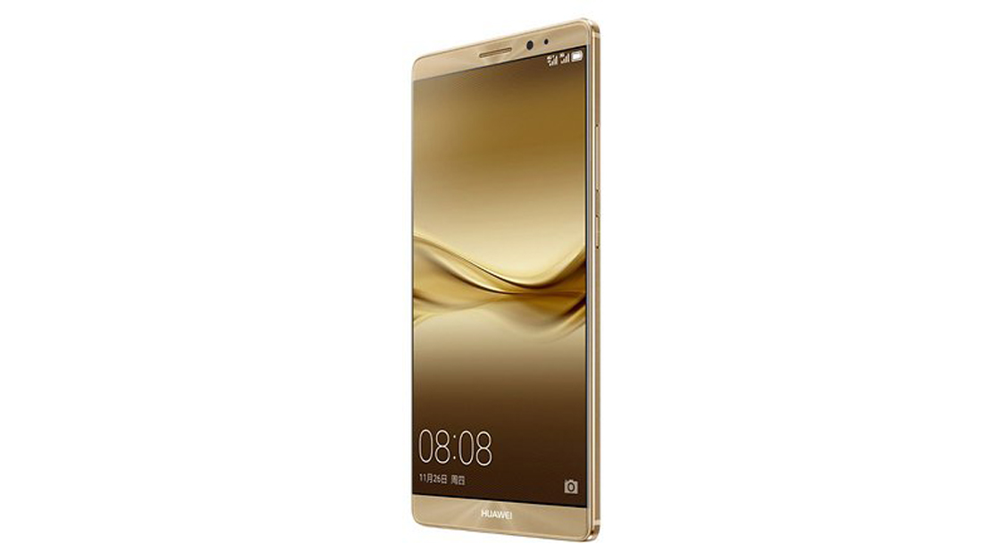 huawei-mate-8-catalog-picture-1