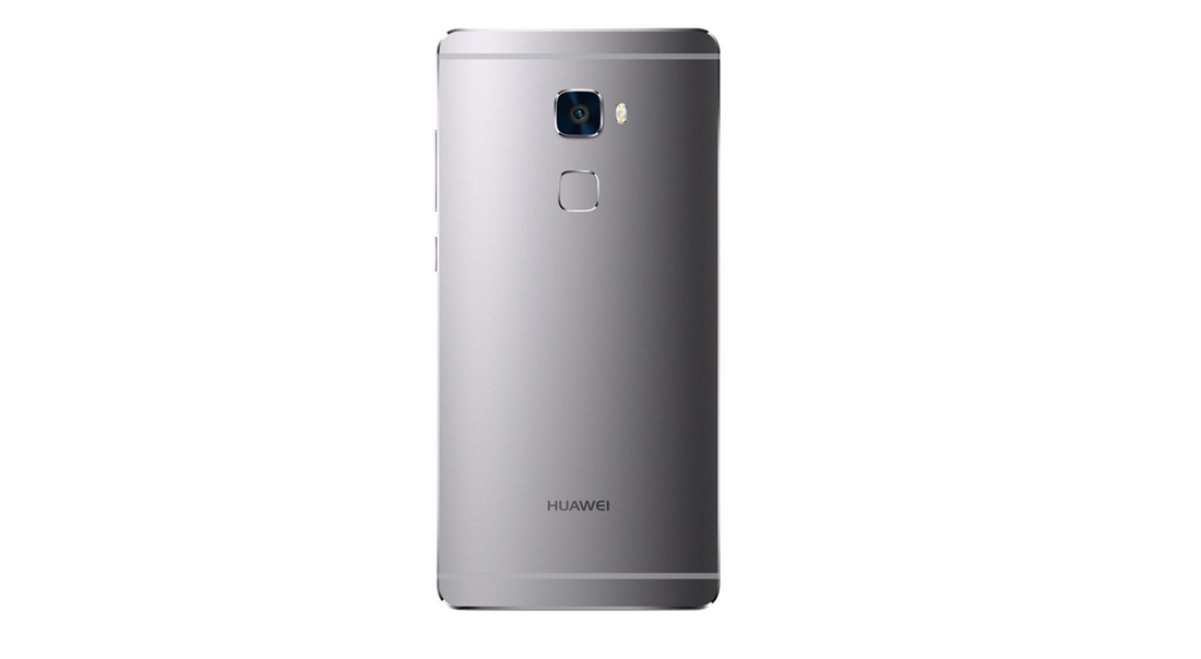 huawei-mate-s-catalog-picture-2