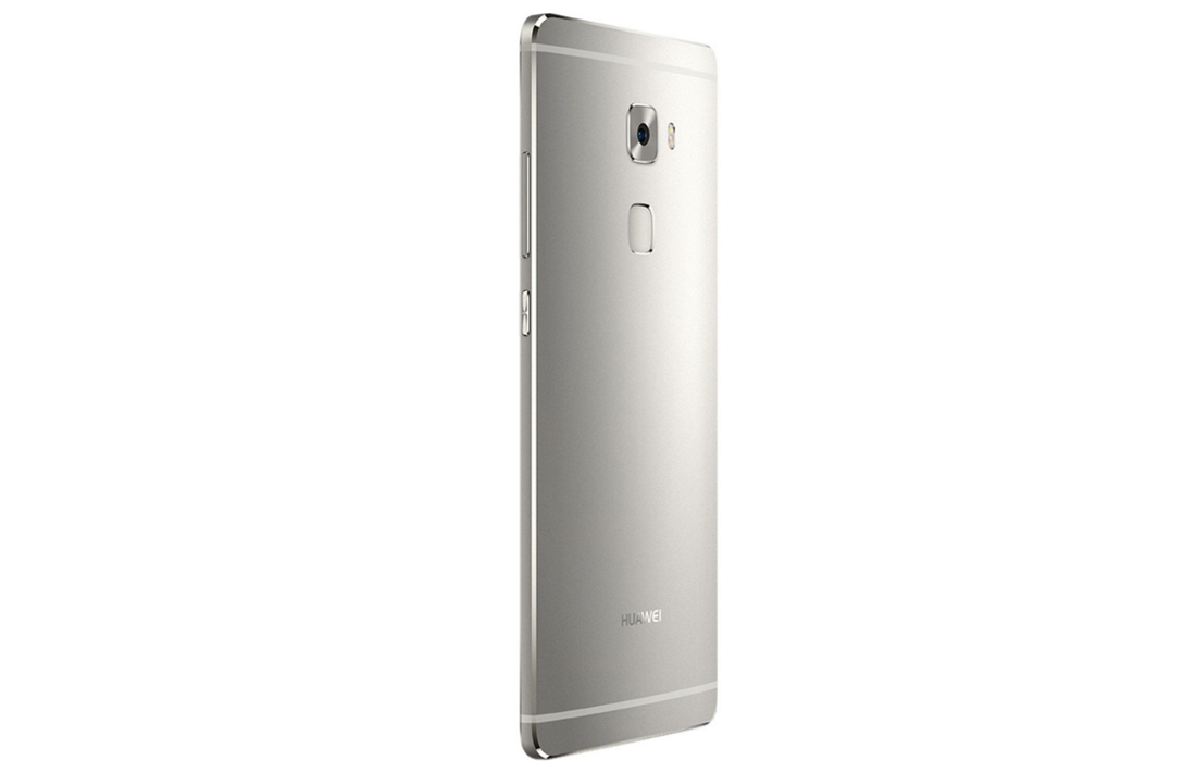 huawei-mate-s-catalog-picture-4