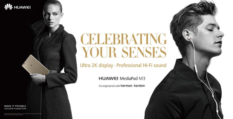 huawei-mediapad-m3-ad