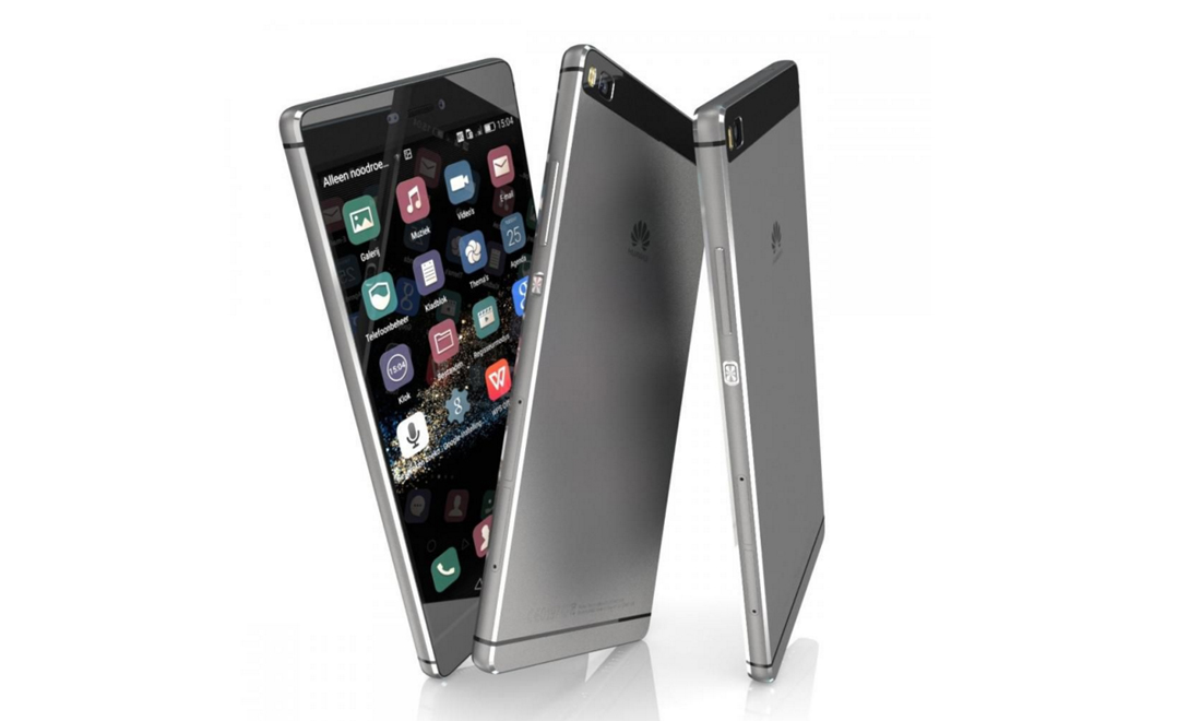 huawei-p8-catalog-picture-1