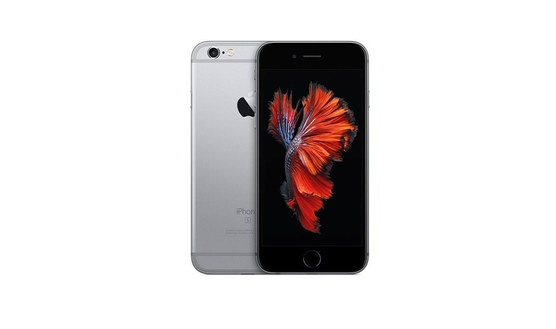 iphone-6s-catalog-picture-4