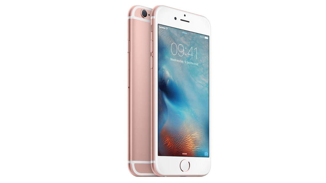 iphone-6s-plus-catalog-picture-1