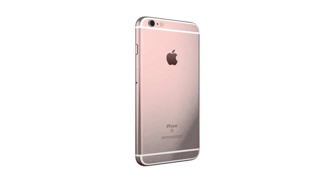 iphone-6s-plus-catalog-picture-2