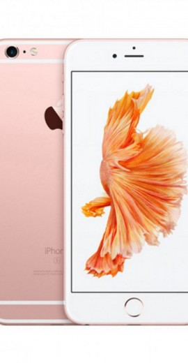 iphone-6s-plus-catalog-picture-3