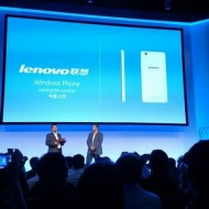 Lenovo със свой Windows смартфон през лятото