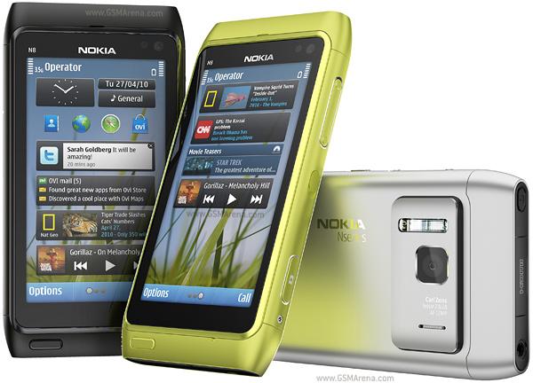 Nokia им 5 smsdevojke - 3