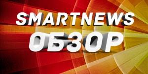 smartnews-weekender-2