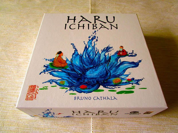 haru ichiban 1