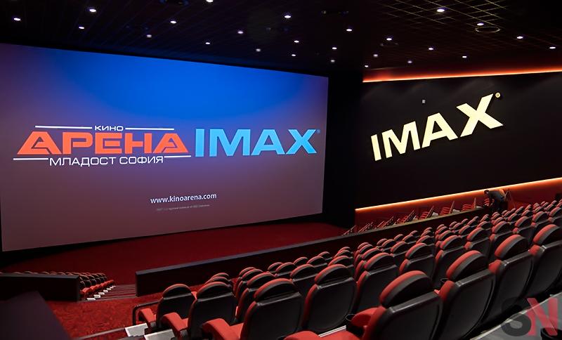 ARENA_IMAX