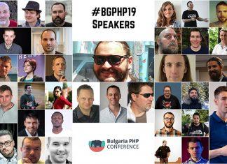 BGPHP конференция