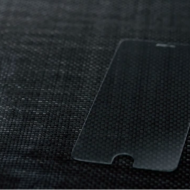 ITG Edge protector
