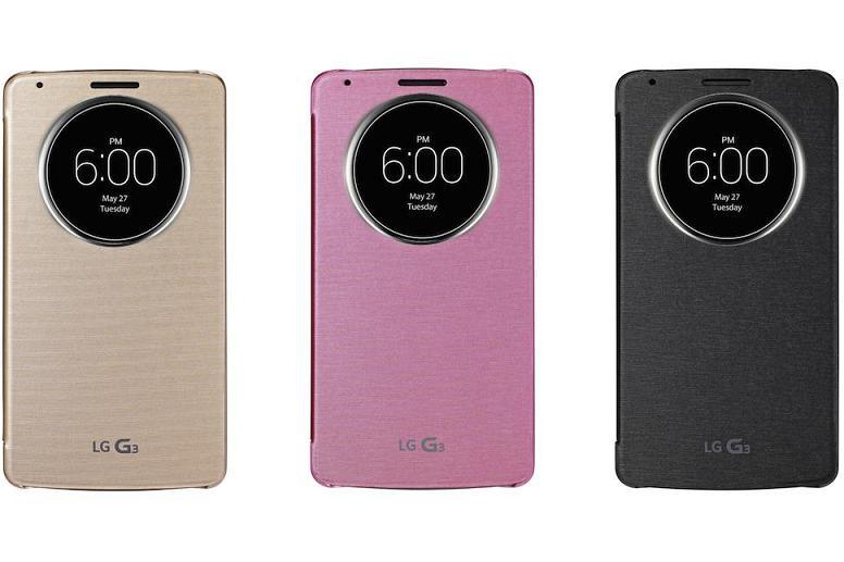 LG QuickCircle Case