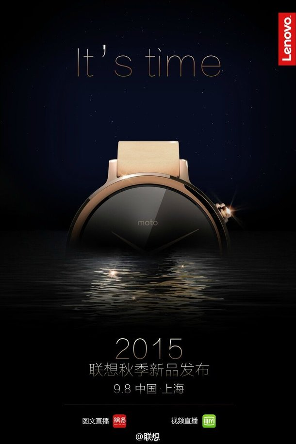 Moto-360-2nd-edition-unveiling-invite