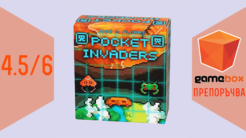Pocket Invaders Grade