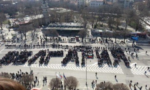 Protest_Bulgaria_bodies