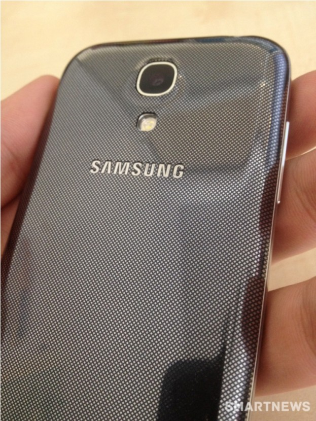 Samsung Galaxy S4 Mini - 2SMARTNEWS