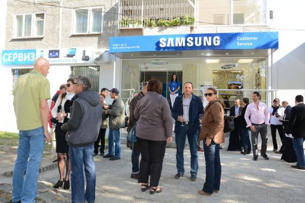 SamsungDemoCenter_Guests
