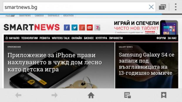 Samsung_Galaxy_K_Zoom_Screenshot (15)