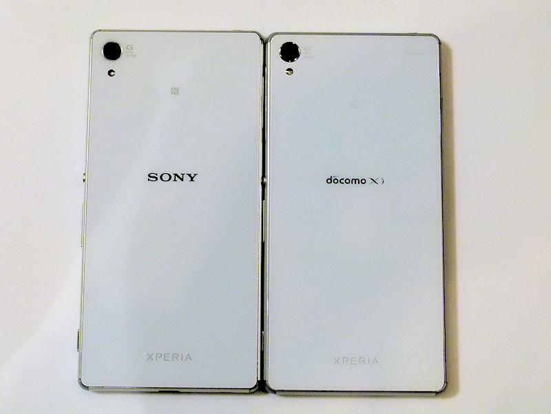Sony Xperia Z4 Xperia Z3 3