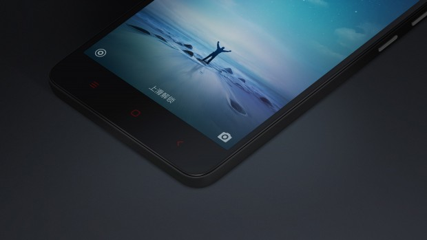 Xiaomi-Redmi-Note-2-official-images-5