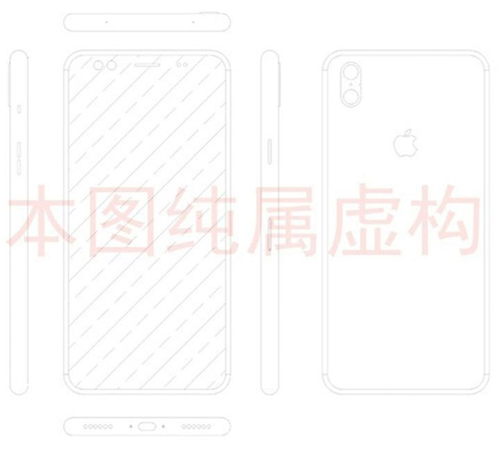 apple-iphone-8-scheme-leak