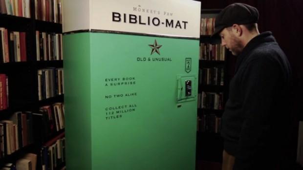 Библиомат