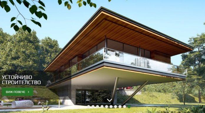 Енергийно ефективни къщи