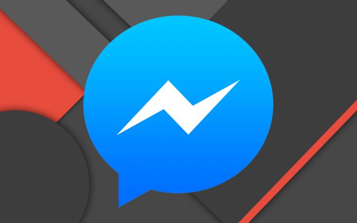 facebook messenger ве�е �е позволява изп�а�ане на �нимки �