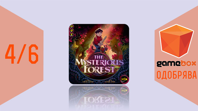 the mysterious forest gameboxgrade