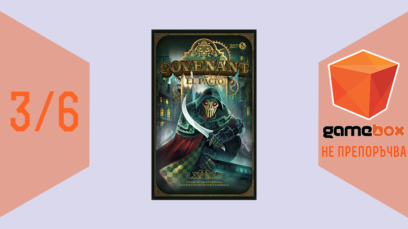 gameboxgrade covenant