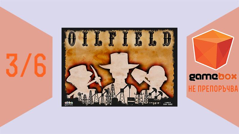gameboxgrade oilfield