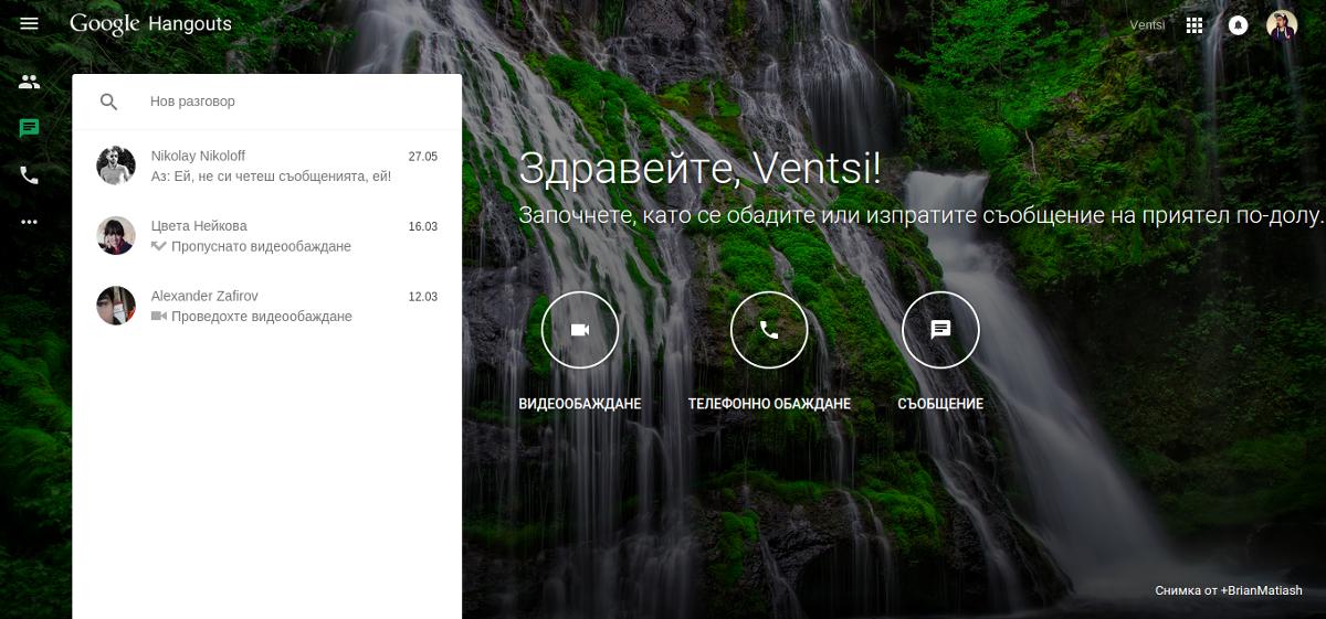 google-hangouts-new-website