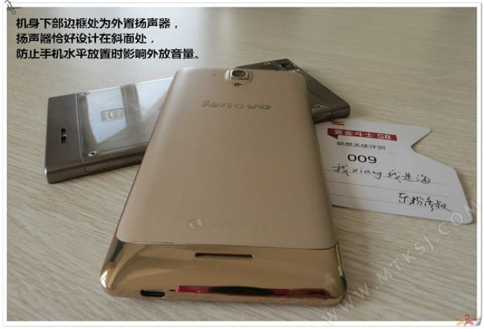 Golden Warrior S8