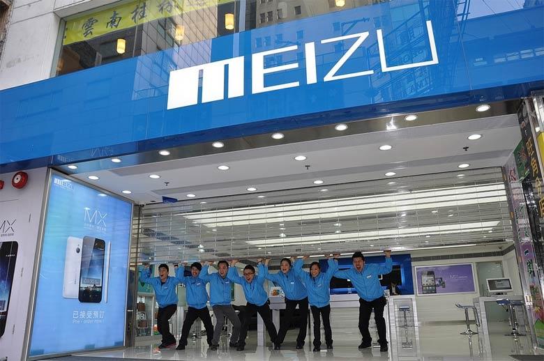 meizu-store