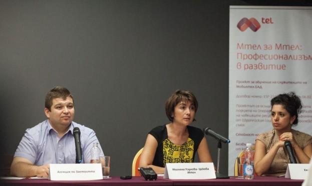 """Миглена Узунова-Цекова, директор """"Човешки ресурси"""" на Мобилтел, разказва за Мобилтел като работодател"""