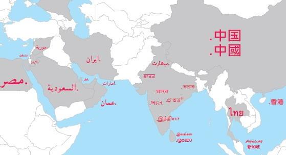 Локализирани домейни