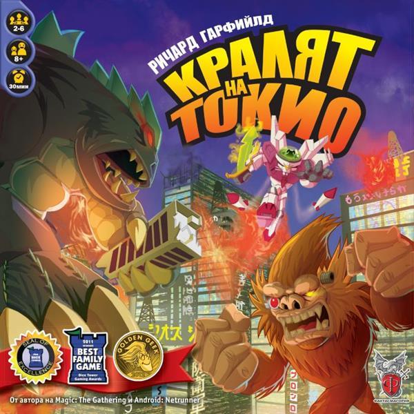 кралят на токио product_3764 (Copy)