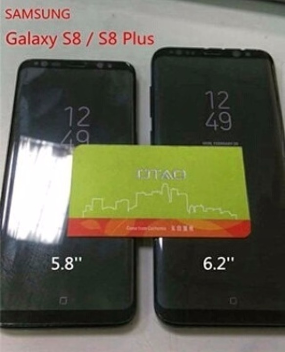 samsung-galaxy-s8-and-s8-plus-software-home-button-leak