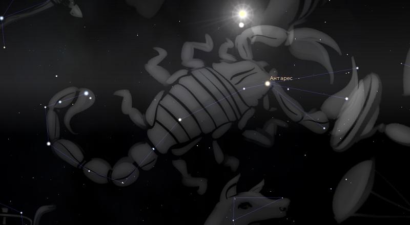 астрологията stellarium скорпион