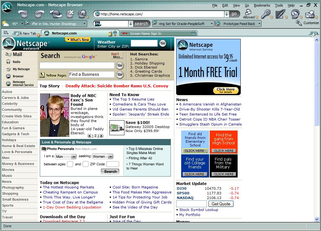 Браузърът Netscape, който всички толкова обичахме