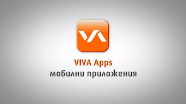 viva apps